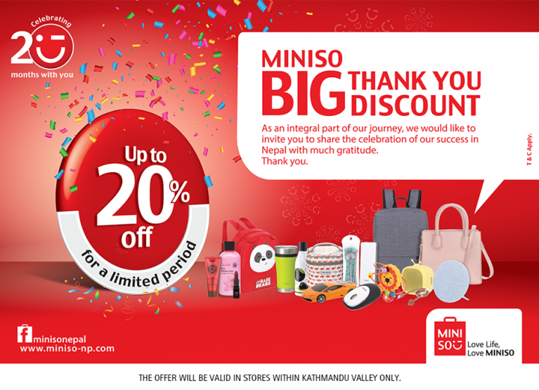 f92a7aa45 Miniso Offers Archives - Miniso Nepal